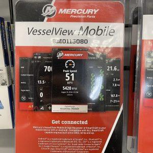 Mercury VesselView
